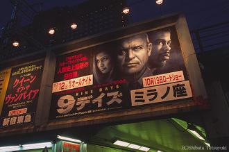 Tokyo006