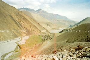 Nepal014a