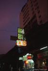 Bangkok05